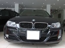 Tp. Hà Nội: Bán BMW 320i, màu đen, sx 2011, nhập khẩu, 995 triệu CUS21666