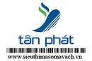 Tp. Hà Nội: Tân Phát-Nhà cung cấp cổng từ an ninh CL1399666