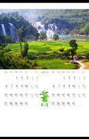 Tp. Hà Nội: In lịch độc quyền, phôi sẵn, giá rẻ0979572413 CL1393612