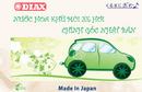 Tp. Hồ Chí Minh: Nước hoa Xe Hơi cao cấp từ Nhật Bản – 100% từ thiên nhiên CL1394432