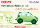 Tp. Hồ Chí Minh: Nước hoa ô tô cao cấp - Chính gốc Nhật Bản CL1394432