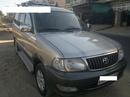 Lâm Đồng: cần bán xe Toyota Zace GL đời 2005 - 395 triệu tại TP Đà Lạt, Tỉnh Lâm Đồng CL1400922