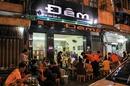 Tp. Hồ Chí Minh: Phục Vụ Cơm Trưa Văn Phòng Và Tiệc Về Đêm Quán ĐÊM Địa chỉ: 57-59 Hàm Nghi, P. RSCL1068952