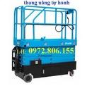 Tp. Hồ Chí Minh: Nhà phân phối THIẾT BỊ NÂNG HẠ - THANG NÂNG nhập khẩu độc quyền taij Việt Nam CL1409083P9