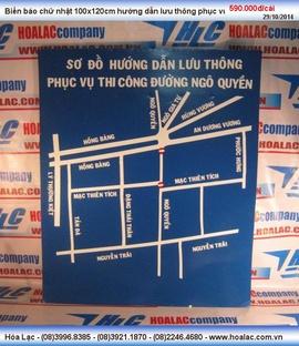 Phạm Thị Hồng Diễm Biển báo công trường chữ nhật