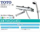 Tp. Hà Nội: Thiết bị vệ sinh Toto Nhật(nhập khẩu) CL1218480