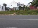 Bình Dương: Cần tiền gấp bán 2 lô đất thổ cư thành phố Thủ Dầu Một 270tr/ 300m2 CL1122978