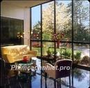 Tp. Hà Nội: Dán kính Wintech Hàn Quốc giá rẻ-Bảo vệ căn nhà của bạn RSCL1070247