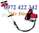 Tp. Hà Nội: Máy cắt cỏ Honda UMR435T L2st (đeo vai) RSCL1659674