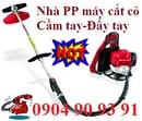 Tp. Hà Nội: Máy cắt cỏ honda UMR435T L2ST, Máy cắt cỏ đeo vai. RSCL1659674