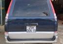 Vĩnh Phúc: bán xe Mitsubishi Joile 2004 - 165 triệu tại Vĩnh Tường, Vĩnh Phúc RSCL1117409