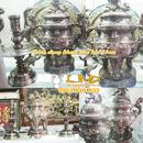 Tp. Hà Nội: Đồ thờ cúng bằng đồng, đồ đồng thờ cúng, đồ thờ truyền thống, đồ thờ gia tiên CL1426114