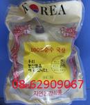 Tp. Hồ Chí Minh: Bán Sản phẩm giúp Tăng sức đề kháng, giảm cholesterol, ngừa ung thư RSCL1692394