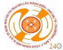 Tp. Hồ Chí Minh: Cung Cấp chim Bồ Câu Kiểng Đăng Điền CAT236_238_244P3