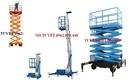Tp. Hồ Chí Minh: Thang nâng người 300kg cao 9 met, thang nâng siêu cao giá tốt nhất CL1432268