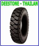Tp. Hồ Chí Minh: Cung cấp vỏ đặc vỏ hơi, lốp đặc xe nâng các loại giá tốt nhất thị trường LH 0909 CL1432268