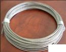 Tp. Hà Nội: CÁp thép mạ kẽm, cáp bọc nhựa giá rẻ tại hà nội 0967071994 CL1435023