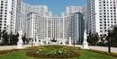 Tp. Hà Nội: Mua căn hộ có sổ đỏ Vinhomes Royal City chương trình lớn nhất từ trước đến nay CL1436455