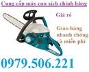 Tp. Hà Nội: Máy cưa xích chạy xăng Makita DCS4610 (1. 7KW) CL1073411P7