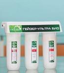 Tp. Hà Nội: Máy lọc nước nano sinh học Geyser Bio 421 nhập khẩu tại Nga CL1442995