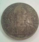 Thừa Thiên-Huế: Cần bán 1 đồng tiền cổ Piastre Đông Dương 1947, mặt 1 federationindochi, unionfs CL1650202P7