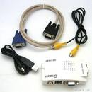 Tp. Hồ Chí Minh: DTech DT-7001 Bộ chuyển đổi tín hiệu PC VGA lên cổng av tivi tín hiệu cực nét CL1623336
