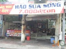 Tp. Hồ Chí Minh: Sang Quán Nhậu Quận Tân Phú CL1582839P8