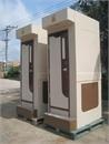 Tp. Hồ Chí Minh: Cho thuê nhà vệ sinh công cộng, nhà vệ sinh công trình call 0967788450 CL1447352