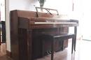 Tp. Hồ Chí Minh: Dư dùng cần bán 1 cây Piano cơ hiệu Yamaha đời S5 CL1346431