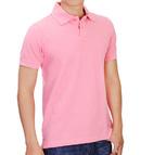 Tp. Hồ Chí Minh: Nhà cung cấp áo thun giá rẻ, áo sơ mi giá rẻ tại HCM và trên toàn quốc RSCL1086671