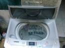 Tp. Hà Nội: Cần bán thanh lý máy giặt LG 7,2kg model WF-T7011D máy mới 90% CL1455871