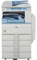 Tp. Hà Nội: Máy photocopy Ricoh MP 2550B CL1607393P10