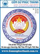 Tp. Hà Nội: Đĩa sứ Bát Tràng in ảnh, in logo làm quà tặng, quà biếu CL1455996