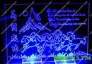 Tp. Hồ Chí Minh: Gia Công Khắc CNC-Lazer Trên Mọi Chất Liệu 0908. 113. 774 CL1616416P10