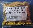 Tp. Hồ Chí Minh: Rễ Cây MẬT NHâN Tốt nhất - giúp phòng ngừa bệnh rất tốt CL1465301