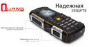 Tp. Hồ Chí Minh: Smartphone ram 3gb, chíp lõi 8, điện thoại chống nước, xuất xứ châu âu CL1701492