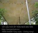 Tp. Hà Nội: Ốp trần nhà chống nóng mái tôn, Trần nhôm Astrongest, Vật liệu chống nóng CL1469377