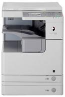 Tp. Hà Nội: Máy photocopy Canon iR 2535 giá sỉ giá tốt CL1607393P10