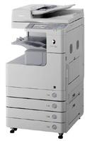 Tp. Hà Nội: Máy photocopy Canon iR 2545 giá sỉ Hà Nội CL1607393P10