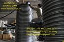 Tp. Hải Phòng: Pbif tim co-khớp nối mềm/ khop gian no/ khớp giãn nở, khớp co giãn/ ongruotga/ ống lu CUS22729