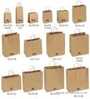 Tp. Hồ Chí Minh: Dịch vụ in túi giấy free thiết kế, hỗ trợ làm mẫu trước khi in CL1469669