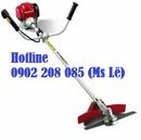 Tp. Hà Nội: Địa chỉ bán máy cắt cỏ cầm tay honda GX35 chính hãng giá cực rẻ RSCL1648512