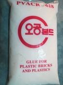 Tp. Hồ Chí Minh: Phân phối keo dán sàn nhựa giá rẻ CL1476287