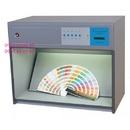 Tp. Hồ Chí Minh: bán máy so màu vải , in CL1672256P11