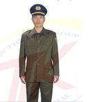 Tp. Hồ Chí Minh: Quần áo Bảo Vệ đa chủng loại giá tốt nhất cho khách hàng alo ngay 0943563239@@@ CL1695982P7