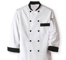 Tp. Hồ Chí Minh: áo bếp, quần áo nhà hàng khách sạn giá cựcSÔCKKKK CL1703166