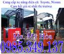 Tp. Hồ Chí Minh: 0985349137 Xe nâng điện cũ, xe nâng điện Toyota, Nissan, Xe nâng điện CL1222117P8