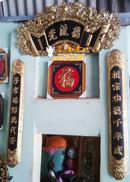 Tp. Hà Nội: Tranh đồng quê, phong cảnh đồng quê, tranh dong, tranh phong canh, tranh dong tr CL1146663P7