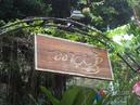 Tp. Hồ Chí Minh: Cơm Trưa Văn Phòng Cafe Bóng Đá Quận Tân Bình RSCL1068952