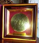 Tp. Hồ Chí Minh: Tranh mặt trống đóng khung gỗ hoa văn, khung gỗ đục hoa văn cao cấp CL1490004